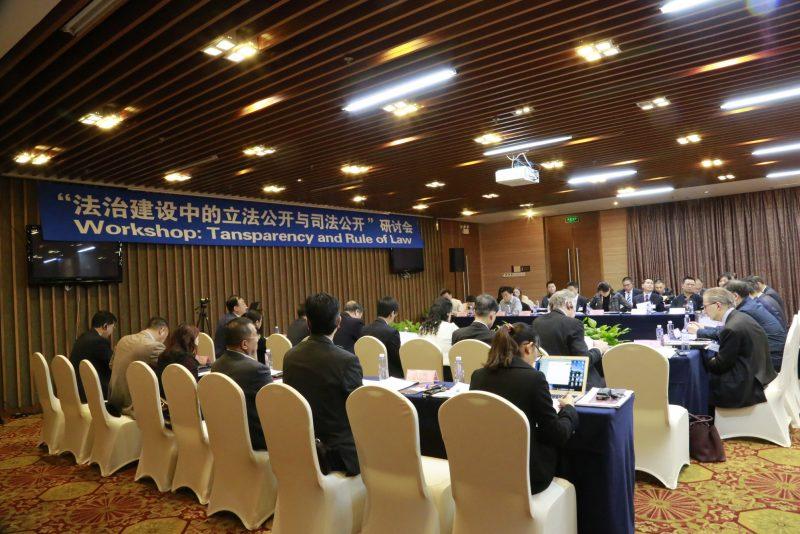 Transparency & Rule of Law Workshop