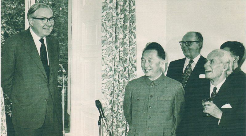 Lord Callaghan With Song Zhiqiang And Rt Hon Malcolm Macdonald