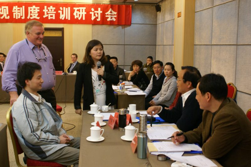 Torture Prevention Lay Visitor Training