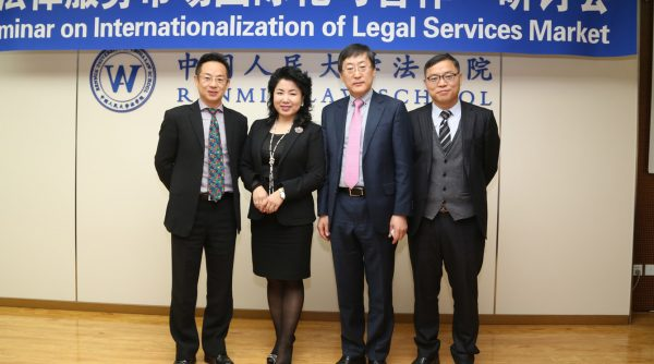 2015 Legal Services Market