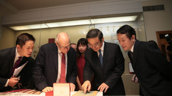 Lord Neuberger Zhou Qiang 3Rd Judicial Roundtable