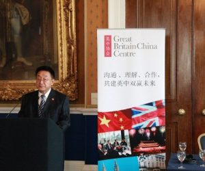 Zhang Mingqi CLS Visit 2016