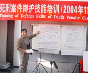 Death Penalty Eudp