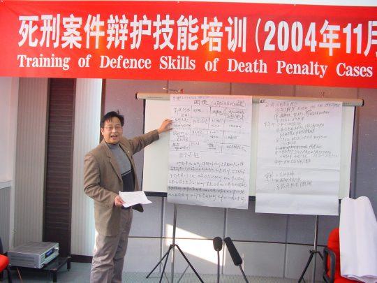 Death Penalty Eudp